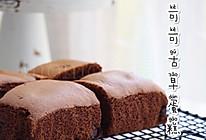巧克力古早味蛋糕的做法