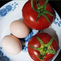 最爱的西红柿炒蛋 没有之一的做法_【图解】最