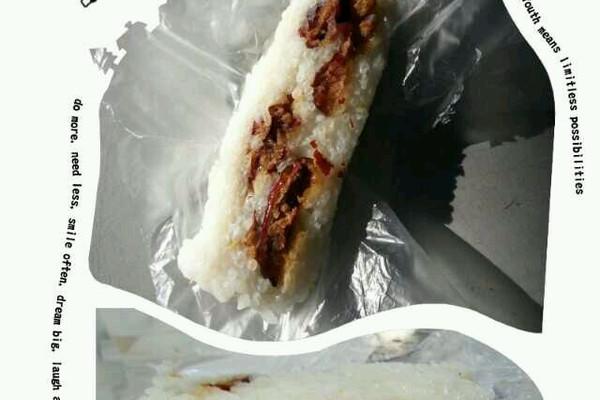 红枣切糕的做法