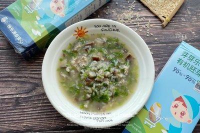 瘦肉香菇芹菜胚芽米粥