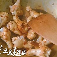 顺家私房菜——辣烧土豆翅根的做法图解4
