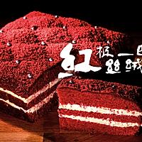 14红极一时的丝绒蛋糕
