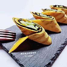 春日轻食:海苔青瓜鸡蛋卷饼