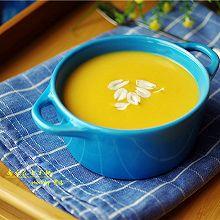南瓜花生米糊#爱的暖胃季—美的智能破壁机料理#