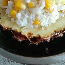 菠萝饭(泰式)