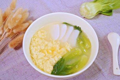 鸡蛋青菜年糕汤