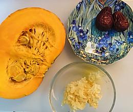 南瓜甜汤的做法
