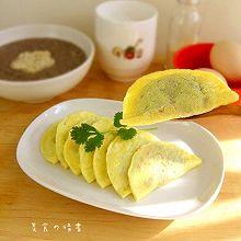 宝宝营养辅食1-3岁蔬菜蛋饺