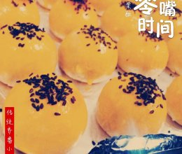 传统齐鲁小吃【板栗酥】的做法