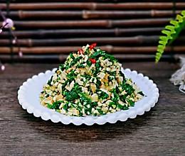 #精品菜谱挑战赛#马兰头香干的做法