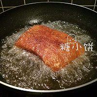 梅干菜扣肉的做法图解3