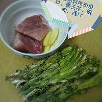 霸王花瘦肉汤的做法图解1