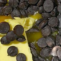 巧克力熔岩蛋糕|美食台的做法图解1