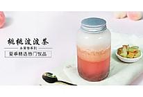 奶茶配方--喜茶新产品桃桃波波茶的做法的做法