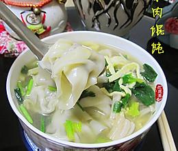【家常馄饨】荠菜肉馄饨的做法