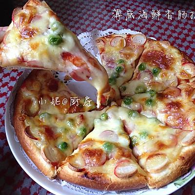 【一人食】薄底海鲜香肠披萨