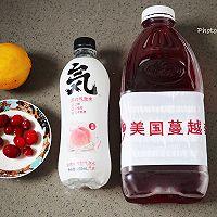#轻饮蔓生活#自制神仙特饮:蔓越莓苏打水的做法图解1