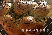 芝麻核桃手撕面包的做法