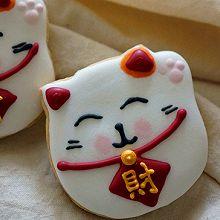 糖霜招财猫饼干