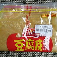 上海年夜饭必备金丝牛肉丸的做法图解3