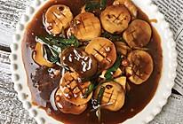 #憋在家里吃什么#酱香杏鲍菇的做法