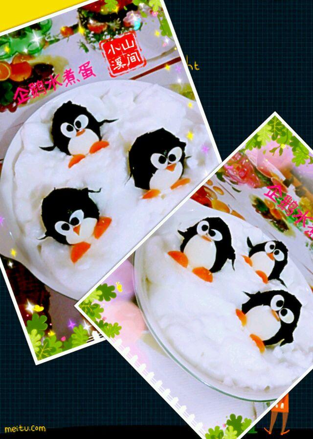 企鹅水煮蛋的做法图解5
