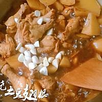 顺家私房菜——辣烧土豆翅根的做法图解9