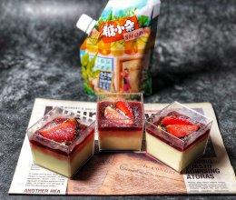 消耗淡奶油的意式草莓奶冻的做法