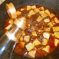 家常川味烩豆腐的做法图解22