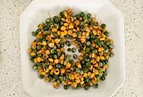 玉米炒豌豆的做法