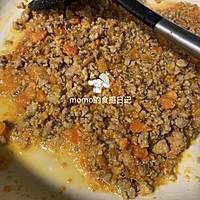 咸蛋黄肉末蒸香芋的做法图解5