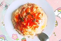 番茄蛋包饭的做法