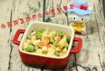 山药豌豆炒虾仁   宝宝餐单的做法