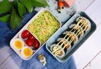 #monbento为减脂季撑腰#紫菜包饭&蔬菜沙拉便当的做法