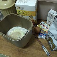 皇后吐司-面包机版的做法图解1