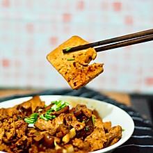 香煎嫩豆腐炒肉片