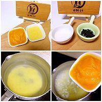 金汤小米粥的做法图解1
