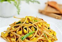 干煸黄豆芽的做法