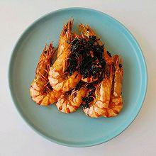 #晒出你的团圆大餐#非常美味茶香扑鼻的秘制茶香虾