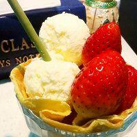 自制原味冰淇淋的做法图解6