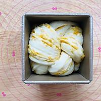 咸蛋黄肉松吐司的做法图解17