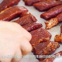 自制手撕牛肉干(两种口味)的做法图解5