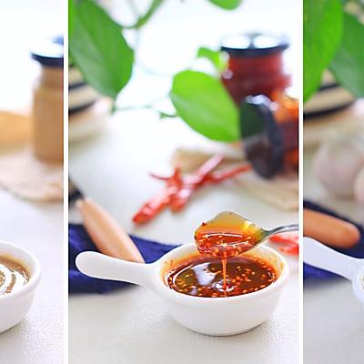 3分钟学会3种家常酱汁做法,淋上了自制酱汁的凉菜就是香!