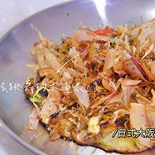 解馋好吃的日式大阪烧