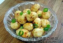 ・ω・私房菜【脆皮小炸蛋】(儿童餐)的做法