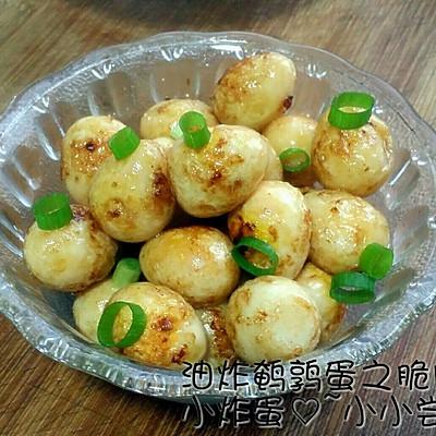 ・ω・私房菜【脆皮小炸蛋】(儿童餐)