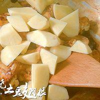 顺家私房菜——辣烧土豆翅根的做法图解5