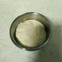 红糖甜枣吐司的做法图解3