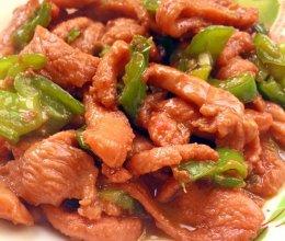青椒炒牛柳的做法