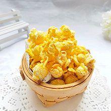 #相聚组个局#假期必备的追剧小零食:简单快手原味爆米花